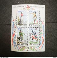 FRANCE Bloc Feuillet Carnet BICENTENAIRE DE LA REVOLUTION FRANCAISE 1989 ! NEUF ! Collection Timbre Poste - Blocs & Feuillets