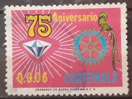 GUATEMALA. USADO - USED. - Guatemala