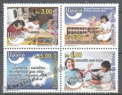 Bolivia 2007 Yvert 1310-13, América UPAEP, Education For All - MNH - Bolivia