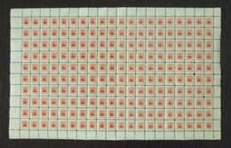 Yugoslavia Slovenia 1953 Croatia Serbia Non Postal Membership Stamps Mountaineering Association B27 - Occupation 1938-45