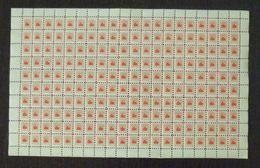Yugoslavia Slovenia 1953 Croatia Serbia Non Postal Membership Stamps Mountaineering Association B33 - Occupation 1938-45