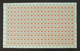 Yugoslavia Slovenia 1953 Croatia Serbia Non Postal Membership Stamps Mountaineering Association B35 - Occupation 1938-45