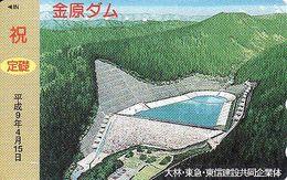 Japan, 50-110-016, Dam, Advertising - Japon