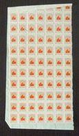 Yugoslavia Slovenia 1961 Croatia Serbia Non Postal Membership Stamps Mountaineering Association B42 - Occupation 1938-45