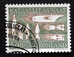 Greenland 1988 Eskimo Tools   MiNr.187  ( Lot  E 724) - Usati