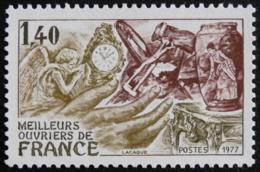 France - Yvert N°1952 Neuf ** - Ongebruikt