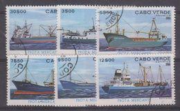 Cabo Verde 1980 Merchant Ships 6v Used (49412) - Cape Verde