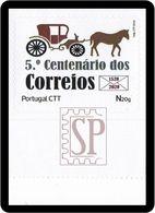 Portugal 2020 Selo Personalizado 5.º Centenário Correios 5th Post Office Centenary 5e Centenaire De La Poste Mala Posta - Correo Postal