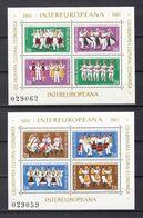 Europa-CEPT - Rumänien - Mitläufer - 1981 - Michel Nr. Block 178/79 - Postfrisch - Europa-CEPT