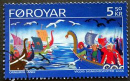 Faroe Islands  2006  MiNr.565   Used (O) ( Lot E 747) - Färöer Inseln