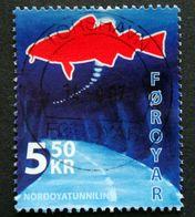 Faroe Islands  2006  The Nordoya Tunnel   MiNr.572 (O) ( Lot E 754 ) - Färöer Inseln