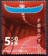 Faroe Islands  2006  The Nordoya Tunnel   MiNr.573 (O) ( Lot E 757 ) - Färöer Inseln