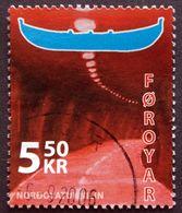 Faroe Islands  2006  The Nordoya Tunnel   MiNr.573 (O) ( Lot E 758 ) - Färöer Inseln