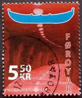 Faroe Islands  2006  The Nordoya Tunnel   MiNr.573 (O) ( Lot E 760 ) - Färöer Inseln