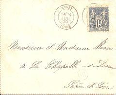 Regny (Loire). Cachet Type 18b Sur Sage. Griffe OR. - Poststempel (Briefe)