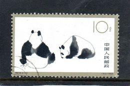 CHINE 1963 O - 1949 - ... People's Republic