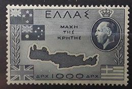 GRECE GREECE 1950, Yvert 570, Bataille De La CRETE Battle, 1000 D Bleu,neuf ** MNH,  TTB - Unused Stamps