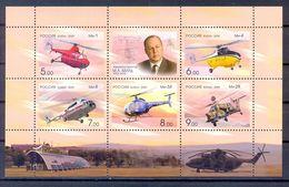 RUSLAND   (TRA 108) - Hubschrauber