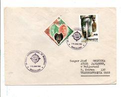ESPAGNE AFFRANCHISSEMENT COMPOSE SUR LETTRE POUR LA TCHECOSLOVAQUIE 1986 - 1931-Heute: 2. Rep. - ... Juan Carlos I