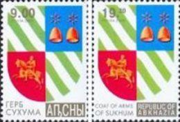 Abkhazia 2009, City Sukhum Coat Of Arms, 2v - Georgia