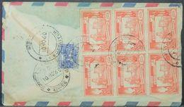 Burma - Registered Cover To India 1960 Textile Pazundaung To Alagapuri Kottaiyur - Myanmar (Burma 1948-...)