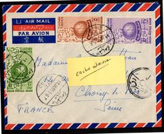 EGYPTE   Enveloppe Cover CAIRO LE CAIRE 13 01 1955 3 Timbre Création Union Postale Arabe - Lettres & Documents