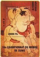 Guinea 2008, Sport, 16th Sumo Championship, Oriental Art, Overprinted, BF - Guinée (1958-...)