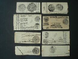 INDIA 8 LETTERS WITH ROUND BLACK CANCELS - Inde