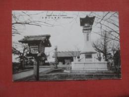 Japan > Shrine At  Yokohama    Has Stamp & Cancel  Ref 4287 - Yokohama