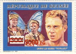 Guinea 2008, Cinema, Movie, Papillon, Butterfly, 1val - Guinée (1958-...)