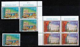 1990 Jugoslavia Yugoslavia EUROPA CEPT EUROPE 4 Serie Di 2v. MNH** Edifici Postali Post Offices - Europa-CEPT