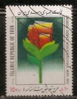 IRAN OBLITERE - Irán