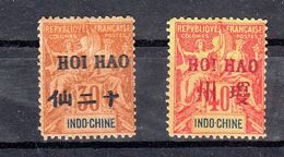 HOI HAO CHINA 2 FAUX FOURNIER NEUFS * MH HOIHOW HAIKOU HAINAN - Hoï-Hao (1900-1922)