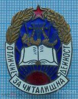 Bulgaria / Badge / Premium. Distinction For Reading Activity. Pedagogy. Reading. 1950-60s - Verenigingen