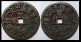 KOREA ANTICA MONETA COREANA PERIODO IMPERIALE IMPERIALE COREANE COINS  PIECES MONET COREA IMPERIAL COD #60 - Corea Del Nord