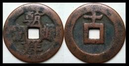 KOREA ANTICA MONETA COREANA PERIODO IMPERIALE IMPERIALE COREANE COINS  PIECES MONET COREA IMPERIAL COD #59 - Corea Del Nord