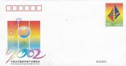 CINA - FDC - BUSTA - CHINA BEIJING INTERNATIONAL HIGH-TECH EXPO  - 2002 - 1949 - ... People's Republic