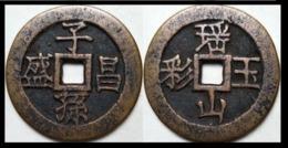 KOREA ANTICA MONETA COREANA PERIODO IMPERIALE IMPERIALE COREANE COINS  PIECES MONET COREA IMPERIAL COD #61 - Corea Del Nord