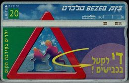 ISRAEL 1998 BEZEQ PHONECARD CHILDREN AHEAD USED VF!! - Israele