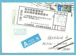 Brief Naar NAGOYA / JAPAN , Stempel RETOUR / INCONNU ,+ Strookje Stempel JAPAN - 1985-.. Birds (Buzin)