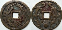 KOREA ANTICA MONETA COREANA PERIODO IMPERIALE IMPERIALE COREANE COINS  PIECES MONET COREA IMPERIAL COD #306 - Corea Del Nord