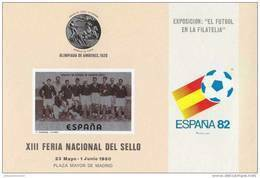 España HR 83 SIN DENTAR - 1982 – Espagne
