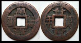 KOREA ANTICA MONETA COREANA PERIODO IMPERIALE IMPERIALE COREANE COINS  PIECES MONET COREA IMPERIAL COD #62 - Corea Del Nord