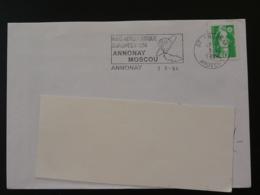 07 Ardèche Annonay Raid En Ontgolfière Annonay Moscou 1994 - Flamme Sur Lettre Postmark On Cover - Airships