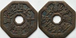 KOREA ANTICA MONETA COREANA PERIODO IMPERIALE IMPERIALE COREANE COINS  PIECES MONET COREA IMPERIAL COD #303 - Corea Del Nord