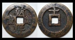 KOREA ANTICA MONETA COREANA PERIODO IMPERIALE IMPERIALE COREANE COINS  PIECES MONET COREA IMPERIAL COD #55 - Corea Del Nord