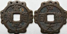 KOREA ANTICA MONETA COREANA PERIODO IMPERIALE IMPERIALE COREANE COINS  PIECES MONET COREA IMPERIAL COD #302 - Corea Del Nord