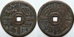 KOREA ANTICA MONETA COREANA PERIODO IMPERIALE IMPERIALE COREANE COINS  PIECES MONET COREA IMPERIAL COD #304 - Corea Del Nord