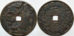 KOREA ANTICA MONETA COREANA PERIODO IMPERIALE IMPERIALE COREANE COINS  PIECES MONET COREA IMPERIAL COD #308 - Corea Del Nord