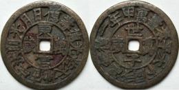 KOREA ANTICA MONETA COREANA PERIODO IMPERIALE IMPERIALE COREANE COINS  PIECES MONET COREA IMPERIAL COD #310 - Corea Del Nord